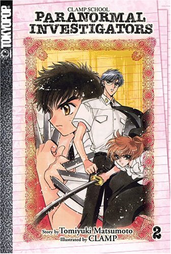 Clamp School Paranormal Investigators 2 by CLAMP