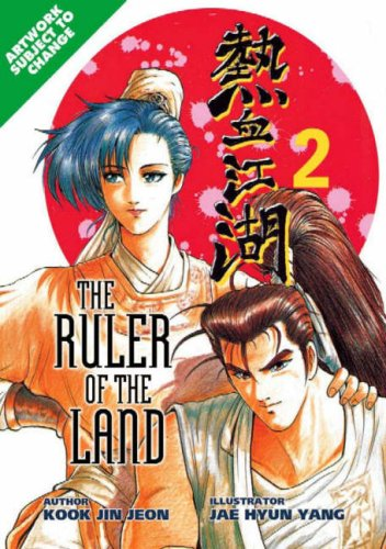 Ruler of the Land Volume 2 by Jeon Geuk-Jin