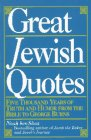 Great Jewish Quotes