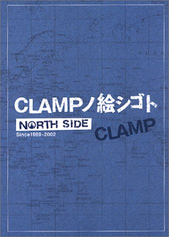 Clamp   North Side by CLAMP