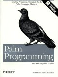 Palm Programming: The Developer's Guide: The Developer's Guide