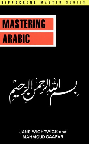 Mastering Arabic by Jane Wightwick