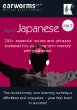 Earworms Rapid Japanese (Musical Brain Trainer) (V. 1)