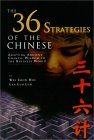 The 36 Strategies Of The Chinese: Adapting Ancient Chinese Wisdom To The Business World