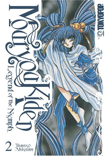Mouryou Kiden: Legend of the Nymph, Vol. 02