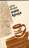 Mala Kausa (In an Earthen Mug)