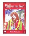 Stars in My Heart - Series 1 - 8