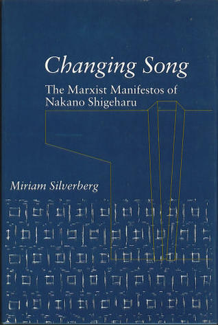 Changing Song by Miriam Silverberg