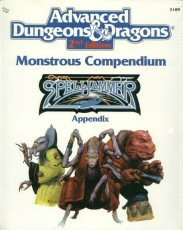 Monstrous Compendium: Spelljammer Appendix Advanced Dungeons Dragons, 2nd EditionTsr 2119