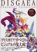 Disgaea Character Collection (Disgaea Character Collection) by Media Works