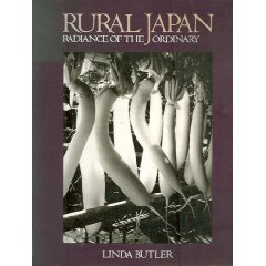 Rural Japan: Radiance Of The Ordinary