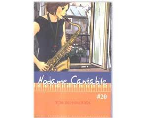 Nodame Cantabile, Vol. 20 by Tomoko Ninomiya