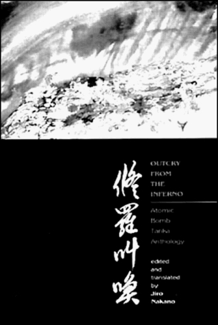 Outcry from the Inferno by Jiro Nakano