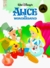 Alice in Wonderland by Walt Disney Company