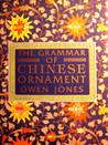 Grammar Of Chinese Ornament