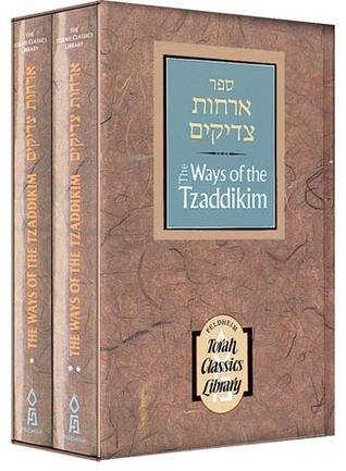 Ways of the Tzaddikim: Orchos Tzaddikim, Pocket Edition