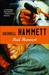 red harvest (Hardcover)