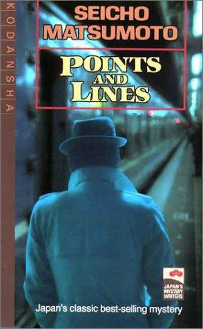 Points and Lines by Seicho  Matsumoto