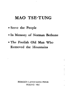 how to write a good mao zedong essay he has been known both as a savior and a tyrant to the chinese people this strategy is for improving productivity base on the large population and weak