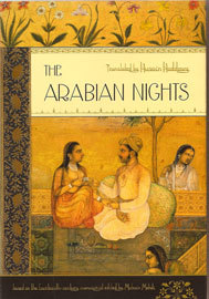 Arabian Nights by Anonymous