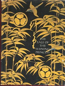 Tale of the Shining Princess by Donald Keene