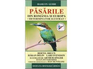 The Hamlyn Guide to Birds of Britain and Europe by Bertel Bruun