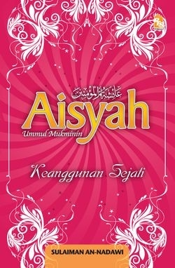 Aisyah by Sulaiman an-Nadawi