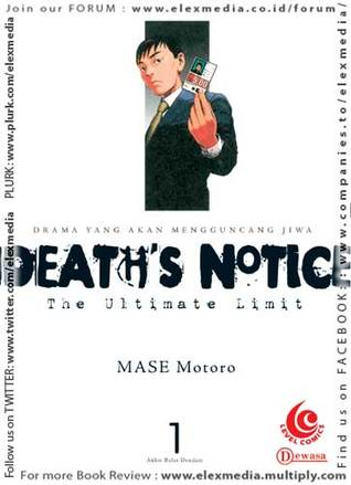DEATHS NOTICE vol. 01 by Motoro Mase