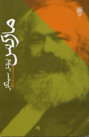 Free download مارکس / Marx (Very Short Introductions #28) PDF
