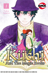Kiichi and the Magic Books: Volume 1 (Kiichi and the Magic Books)