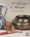 Islamic Art &amp; Patronage