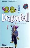 Dragon Ball, Tome 28 : Trunks
