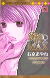Desire Climax, Vol. 1 by Ayane Ukyou