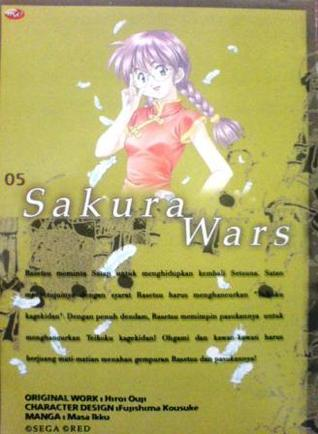 Sakura Wars Vol. 5 by Ohji Hiroi