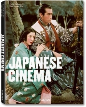 Japanese Cinema by Stuart IV Galbraith