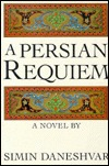 A Persian Requiem by Simin Daneshvar