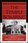 Temple Bombing by Melissa Fay Greene