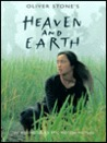 The Making of Oliver Stone's Heaven and Earth