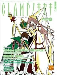 Clamp No Kiseki, Volume 12 by CLAMP