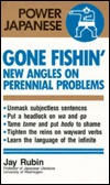 Find Gone Fishin': New Angles on Perennial Problems CHM by Jay Rubin