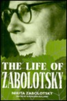 The Life of Zabolotsky: Nikita Zaboloysky