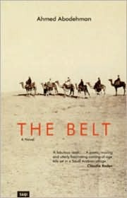 The Belt by Ahmed Abodehman