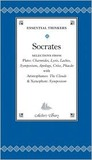 Essential Thinkers - Socrates