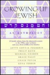 Growing Up Jewish: An Anthology