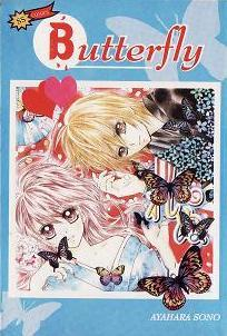 Download Butterfly PDF by Ayahara Sono