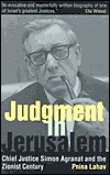 Judgment in Jerusalem by Pnina Lahav