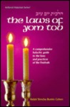 The Laws Of Yom Tov =[Hilkhot Yom ṬOv]:  A Comprehensive Halachic Guide To The Laws And Practices Of The Festivals