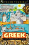 Greek: A Complete Course for Beginners (Teach Yourself Books)