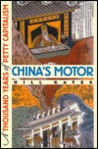 China's Motor: A Thousand Years of Petty Capitalism