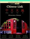 Chinese Link Simplified Level 1/Part 2